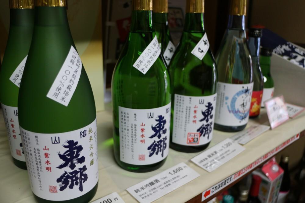 山陰東郷 地酒