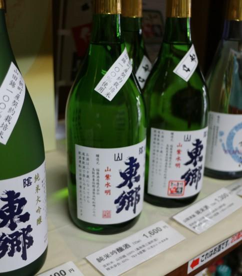 山陰東郷(福羅酒造)-鳥取県湯梨浜町-