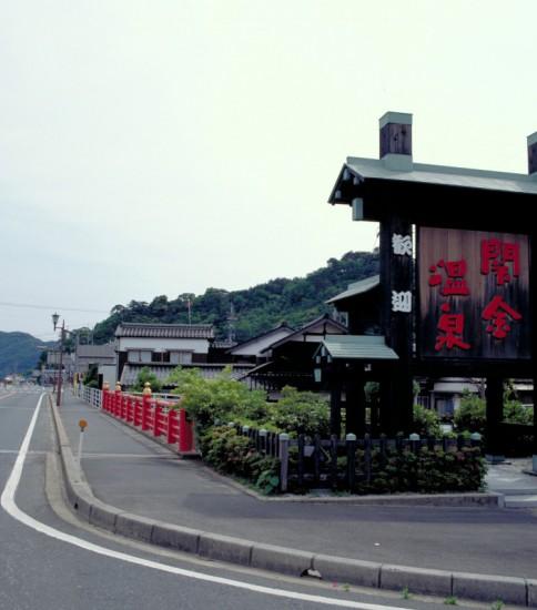 関金温泉 -鳥取県倉吉市-