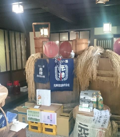 倉吉の地酒 -鳥取県倉吉市-