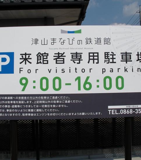 第2回扇形こどもまつり-岡山県津山市-